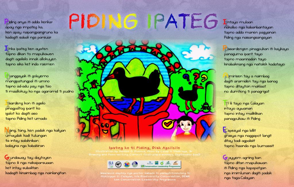 Ipateg Poster